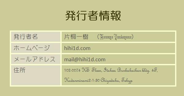 2013-09-02_123414