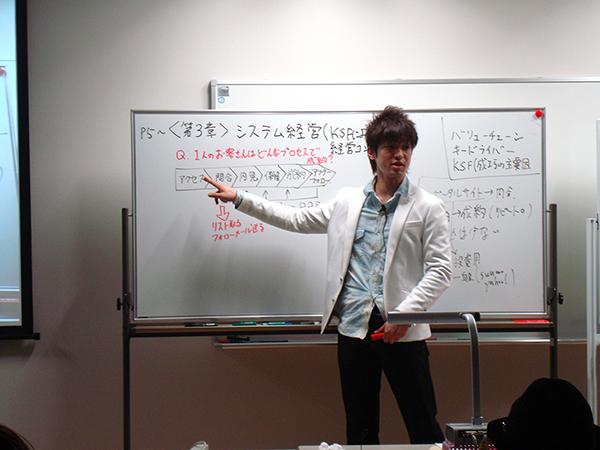 seminar_07