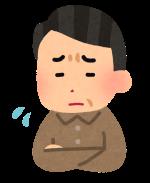 shinpai_ojisan2